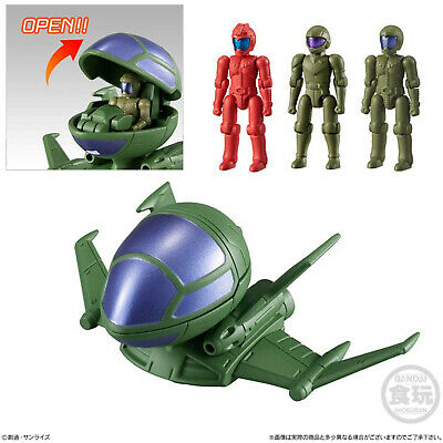 all 5 sets Full comp candy toy goods only Mobile Suit Gundam micro Wars 4