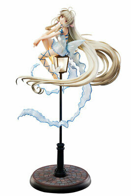 Chobits - Chi 1:7 Scale Light-Up Complete Figure (Hobby Max Japan)