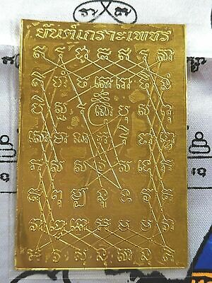 Pendant Gold Sheet Yant Kok Petch Thai Amulet Protect life Luck Charm Wealthy