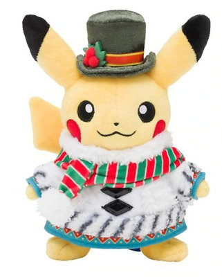 Pokemon Center Official plush Christmas 2020 Pikachu doll POSTED FROM UK