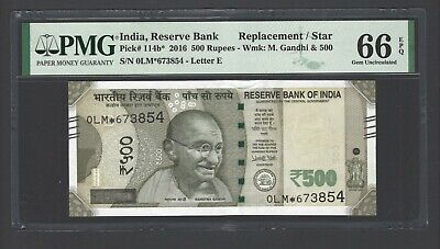 India 500 Rupees 2016 P114* Replacement Letter S Uncirculated Graded 66
