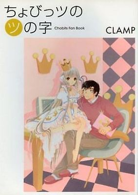 CHOBITS FAN BOOK CLAMP ARTBOOK 2003 JAPAN ANIME MANGA FANTASY GAME SEINEN z