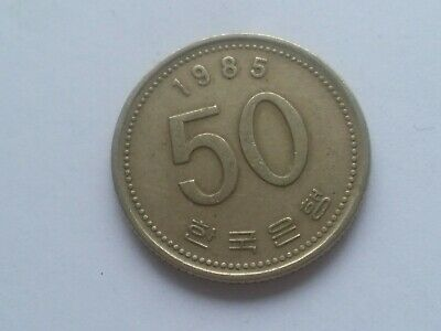 South Korea 50 won 1985 RARE