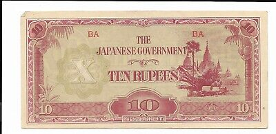 JAPANESE GOVERNMENT TEN RUPEES NOTE 1940's CIRCULATED GOOD CONDITION