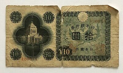 10 YEN BANK OF JAPAN JAPANESE CURRENCY BANKNOTE 1946? Antique MONEY