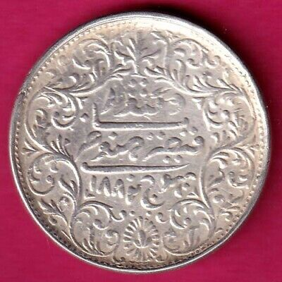 Kutch State Ah 1882/Vs 1938 Shree Khengarji Five Kori Rare Silver Coin #Dq12