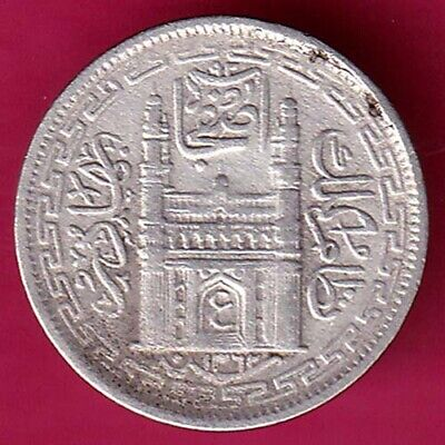 "Hyderabad State Ah 1362 ""Ain In Doorway"" Two Annas Rare Silver Coin #Dq16"