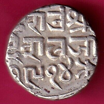 Kutch State Shree Deshalji One Kori Rare Silver Coin #Dq22