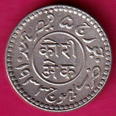 Kutch State 1933 Shree Khengarji One Kori Rare Silver Coin #Dq27