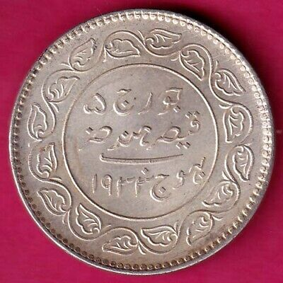 Kutch State About Unc Ah 1933/Vs 1989 Shree Khengarji Five Kori Silver Coin#Dq31