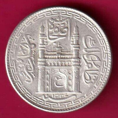 "Hyderabad State - Ah 1337 - ""Ain In Doorway"" - One Rupee - Rare Silver Coin#Dq61"