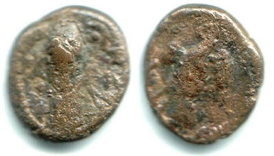 ,Drachm of Praates (38-2 BC), Kingdom of Elymais
