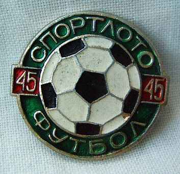 Sport old pin badge-button football federation RUSSIA