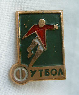 Sport old pin badge-button football RUSSIA