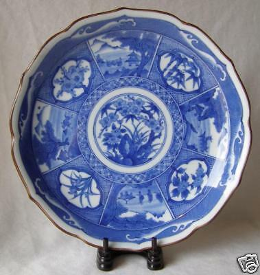 Lge Vintage Andrea By Sadek Oriental Theme Serving Bowl
