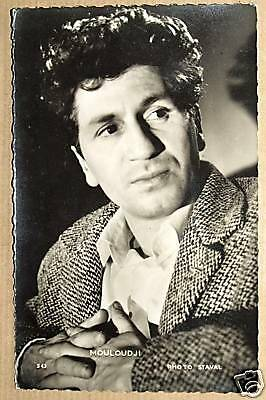Cpsm Mouloudji - Photo Staval