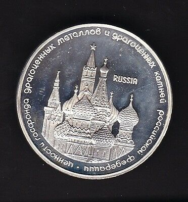 """Russia-Israel Joint Issue Silver Medal,""""briliant Museum"""