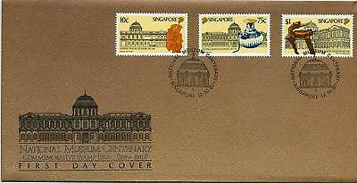 Singapore, 1987, Cent Of National Museum, Illust. Fdc