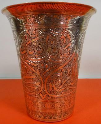 Sultan Islamic Arab Sterling Silver Goblet Cup Koran Turkish Ottoman Empire Art