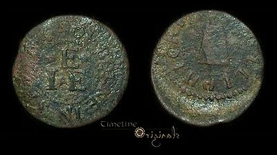 17Th Century 'eastbourne' Sussex Farthing Token 009643