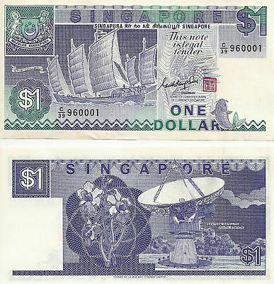 Singapore $1 Dollar Uncirculated Note Year 1987