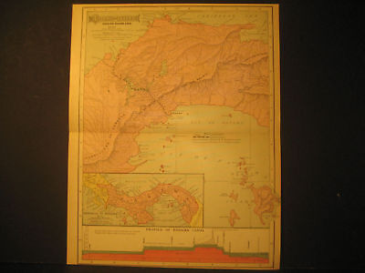 Map Of  Panama Color Lith 1904