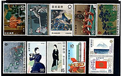 Japan  Lot Of Various Stamps Vf