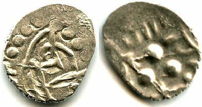 Rare PARAKUTA drachm, Chach of Alor in N. India 700AD
