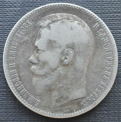 1898 AG Russia 1 Rouble Large Silver Coin Nicholas II Nice VF