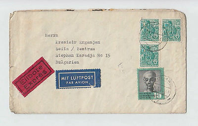 VINTAGE LUFTPOST EXPRESS GERMANY DDR BULGARIA 1960 COVER STAMPS SEAL AIRMAIL #3