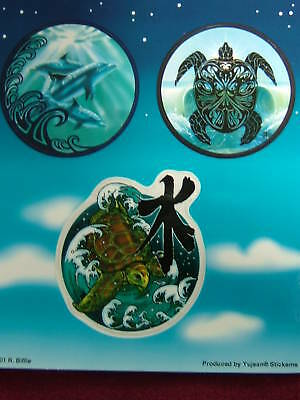 """Decals, """"AQUATIC DOLPHINS & TURTLES"""" Multi-Pack, #KC109"""