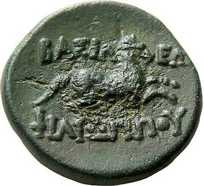 Philip V King of Macedon AE Perseus Helmet Horse Authentic Ancient Greek Coin