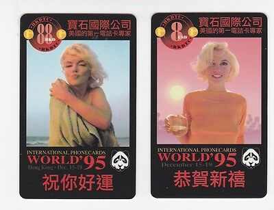 Marilyn Monroe - phonecard - GEM set #6 - Hong Kong