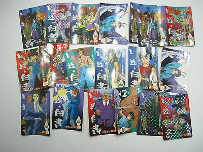 Anime Yu Yu Hakusho RP Trading Card Set of 19 C Japan Amada Vintage