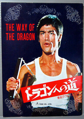 The Way of the Dragon - Bruce Lee Japan Pressbook Rare !