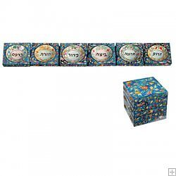 Foldable Passover Pesach Seder Plate Wooden Colorfull Kosher Handpaint Different