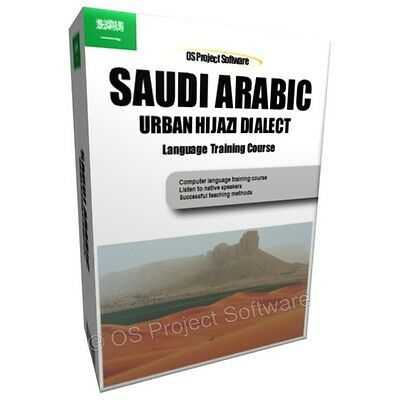 Learn To Speak Saudi Arabic Language Training Course Pc Cd New