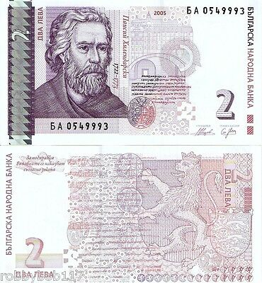 BULGARIA 2 Leva Banknote World Paper Money Currency BILL p115b Europe Note 2005