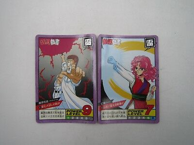 Anime Yu Yu Hakusho Super Battle Carddass Card Set K Japan Bandai