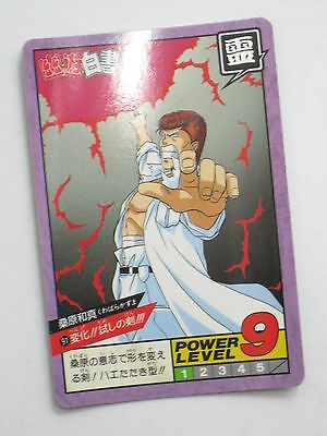 Anime Yu Yu Hakusho Super Battle Carddass No. 91 Regular Card Japan Bandai