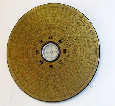 """8"""" D Big Harmony Feng Shui Wood/Brass Chinese Oriental Astrology Lou Pan Compass"""