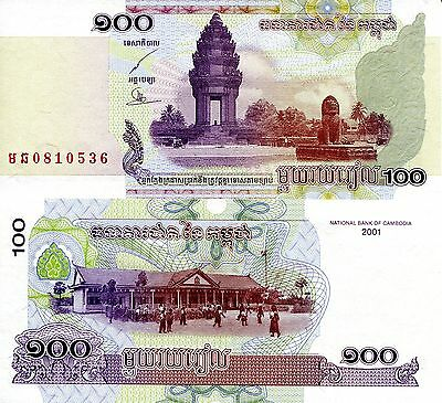 CAMBODIA 100 Riels Banknote World Money UNC Currency Asia Bill p53 2001 Note FS