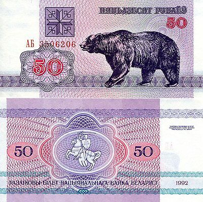 BELARUS 50 Roubles Banknote World Money Currency Bear Note Europe Bill p7 - 1992
