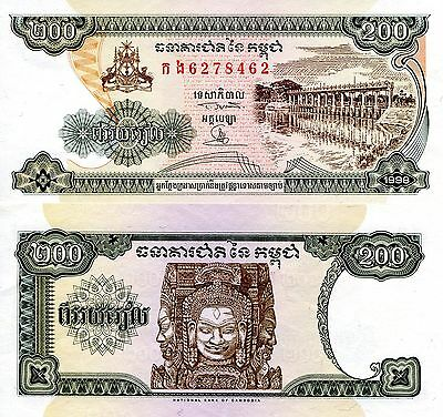 CAMBODIA 200 Riels Banknotes World Money UNC Asia Currency p42b Note 1998 Bill *