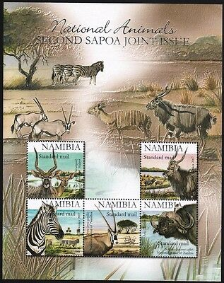 Namibia 2007. 2nd SAPOA. Joint issue. Animals. MS. NHM. Printed in SILVER