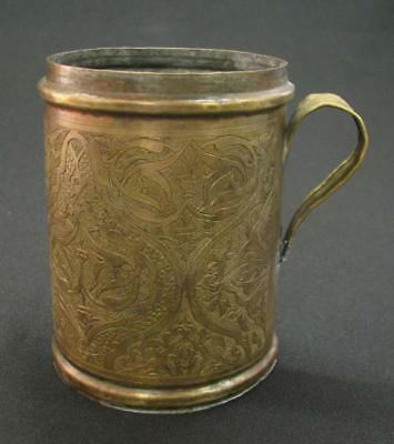 Rare Antique Ottoman Brass Tinned Cup Ornament Turkey Floral Motifs Engraved