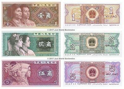 China 1 + 2 + 5 Jiao 1980 Set of 3 Banknotes 3 PCS  UNC