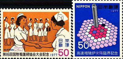 GIAPPONE-JAPON - 1977 - 16° Congr. Mond. dell'Ass. infermiere a Tokio - Reattore