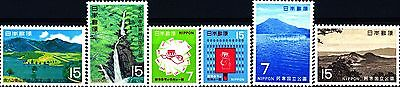 JAPAN - GIAPPONE - 1970 - Emissione diverse