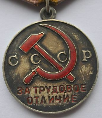 1960s USSR Russia Soviet SILVER Medal FOR DISTINGUISHED LABOUR Old Patina